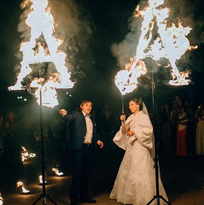 Огненные буквы ярко горят, жених и невеста улыбаются